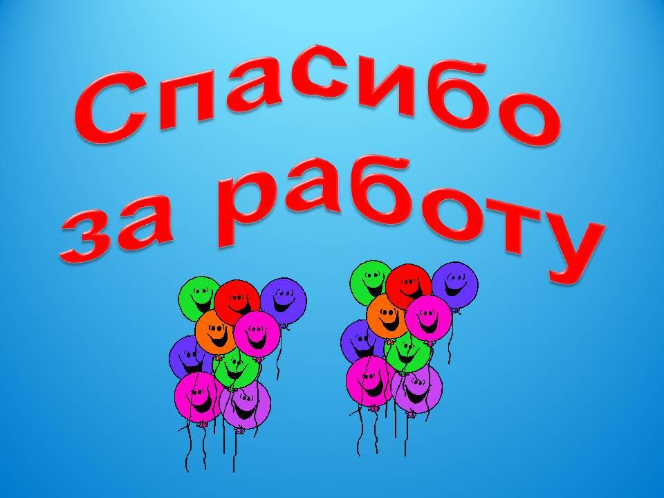 натяжные потолки в Тольятти, дизайн, фото, отзывы