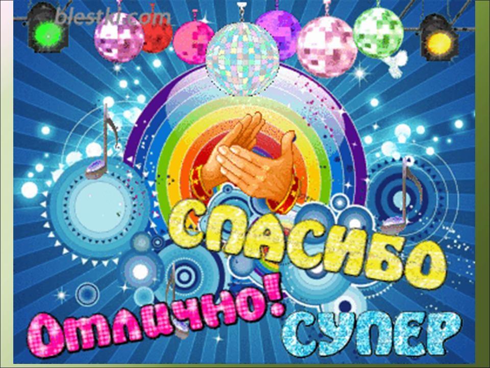 натяжные потолки Воронеж фото отзывы монтаж цена