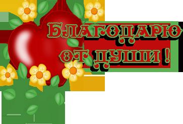 натяжные потолки Ульяновск  фото отзывы монтаж цена