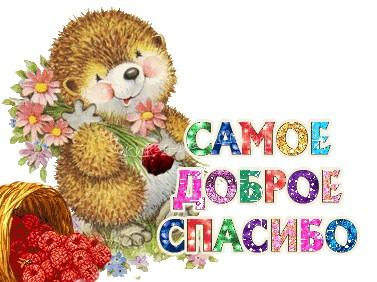 натяжные потолки Волгограда фото отзывы монтаж цена
