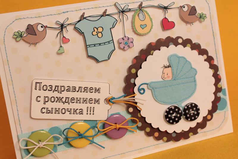 Открытки на рождение ребенка 28