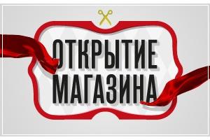натяжные потолки в Ульяновске глянец  монтаж цена установка