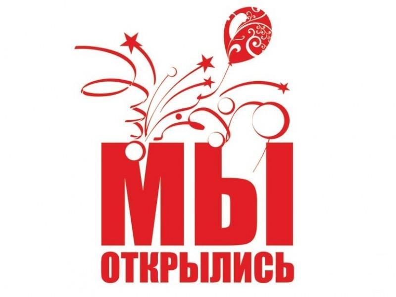 натяжные потолки фото установка цена двухуровневые матовые тканевые в Волгограде