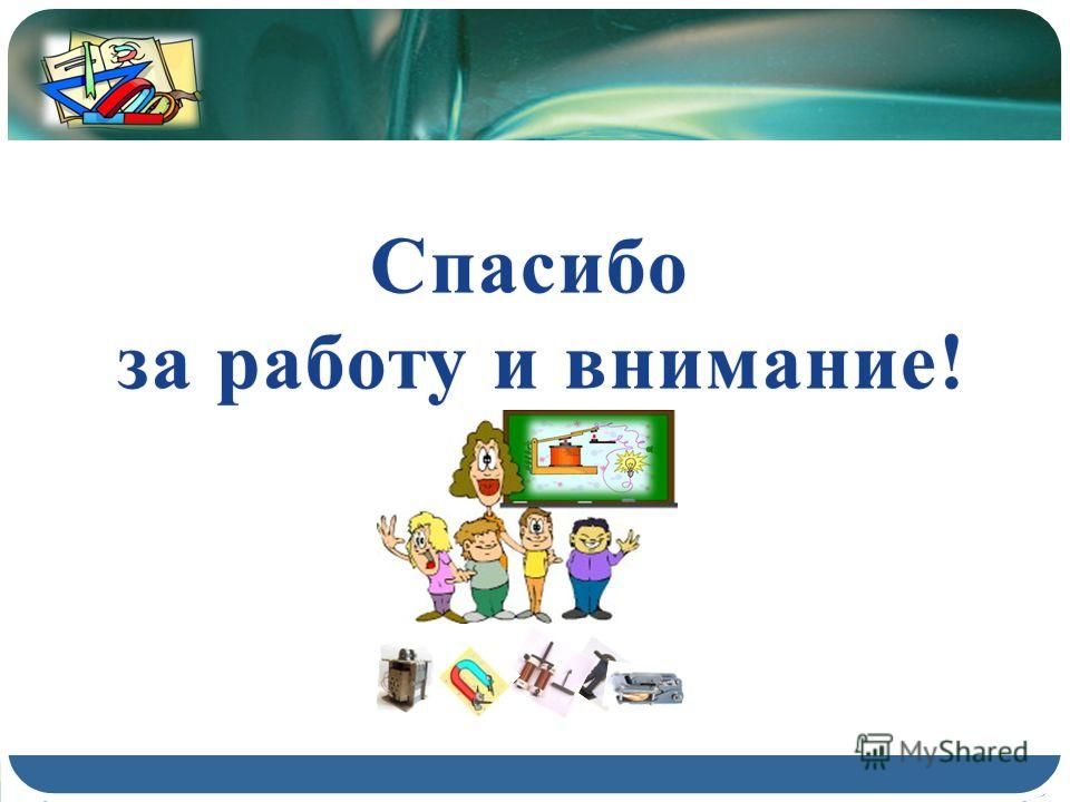 натяжные потолки Ульяновск фото цена, монтаж, отзывы