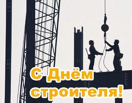 натяжные потолки в Саратове фото установка цена ремонтика