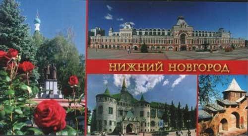 натяжные потолки в Нижнем новгороде фото установка цена ремонтика