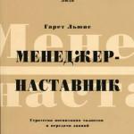 """Самарские менеджеры номинированы в рубрике """"Люди месяца"""""""