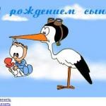 Поздравляем Ульяну Ткаченко с рождением сына!