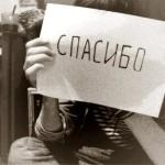 Отзыв от Клиента Калашникова Вера Александровна (г. Воронеж)