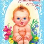 Поздравляем Юсупова Абида с рождением сына!