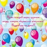 Березина Алексея поздравляем с Днем Рождения!