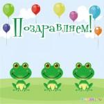 Поздравляем Шанина Сергея!