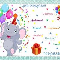 Алексея Березина поздравляем с Днем Рождения!