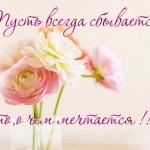 Ульяну Ткаченко поздравляем с Днем Рождения!