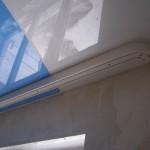 Потолочная гардина для штор