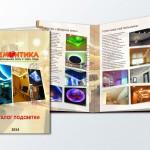 Тканевые натяжные потолки цена. В филиалы «Ремонтики» поступят каталоги с новой коллекцией.