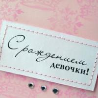 Антона Канахина поздравляем с рождением дочери!
