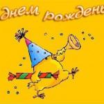 Алексея Ковалева поздравляем с Днем Рождения!