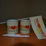 В салонах «Ремонтики» поступление новой брендированной продукции.