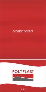 POLYPLAST каталог бесшовных полотен натяжных потолков