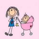 Григория Березина поздравляем с рождением дочери!