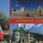 Открытие нового филиала компании «Ремонтика» в Нижнем Новгороде.