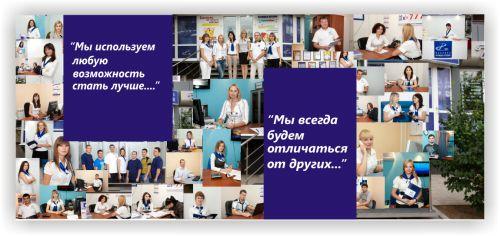 Фабрика «РСС-Элит»